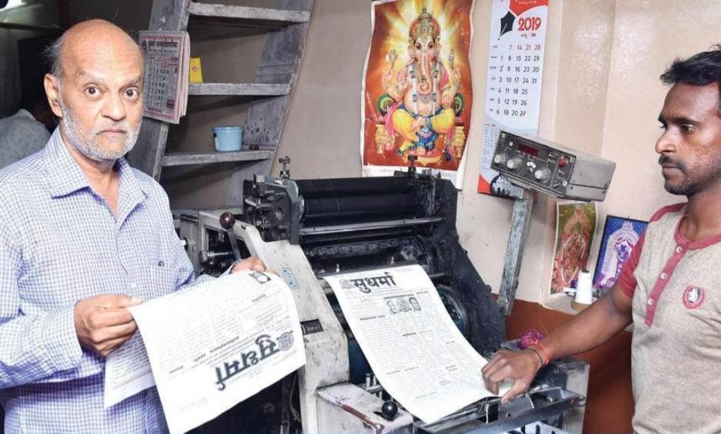 'ಸುಧರ್ಮ' ಸಂಸ್ಕೃತ ಪತ್ರಿಕೆಯ ಸಂಪಾದಕರಾದ ಸಂಪತ್ ಕುಮಾರ್ ನಿಧನ