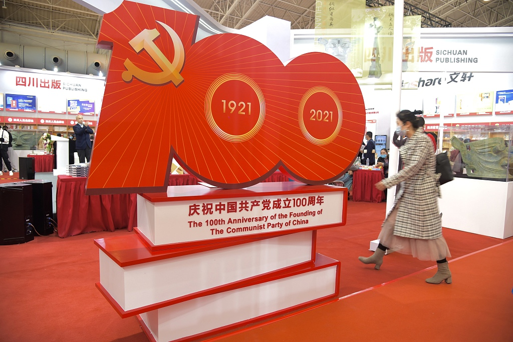 One Hundred Years of CCP and the Making of a New Hegemon
