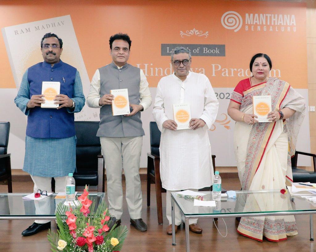 Ram Madhav's Book The Hindutva Paradigm, launched in Bengaluru