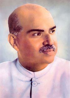 West Bengal Day : A GLIMPSE INTO THE BRIEF HISTORY OF THE FORMATION OF WEST BENGAL BY DR.SHYAMA PRASAD MUKHERJEE AND HIS TEAM