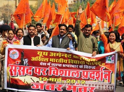 essay fight against corruption india