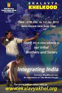 Pune to host Mega National Tribal Sports – Ekalavya Khelkood 2011-12