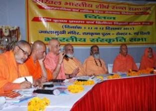 Scrap Communal Violence Bill, demands Sant Sammelan at Delhi
