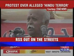 RSS PROTESTS OVER HINDU TERROR ALLEGATION