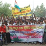 BIJAPUR- Protest against JK Interlocutors