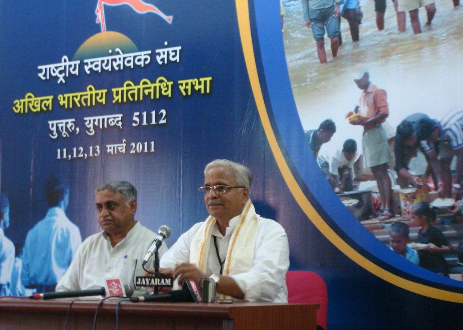 Press Conference by RSS Gen Sec Bhaiyyaji Joshi