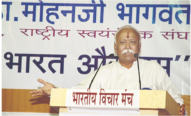 RSS Chief Mohan Bhagwat says 'Understand ideology of RSS before criticizing it'