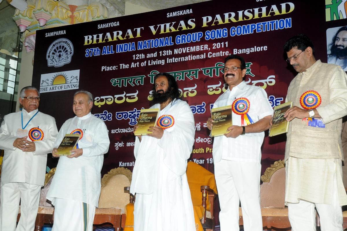 Rama Jois book-'Raja Dharma With Lessons on Raja Neeti', released at Bangalore