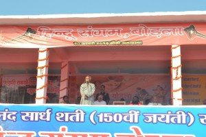 RSS Sarasanghachalak Mohan Bhagwat addressing HINDU SANGAM at Bodala, Raipur on Feb-10-2013. Chief Minister Dr Raman Sing also seen.