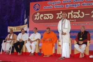 Veteran RSS Pracharak Na Krishnappa speaks in Inaugural ceremony of Seva Sangama-2012 held at Shimoga October-27-2012