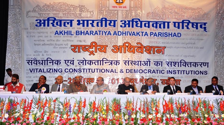 13th National conference of Akhil Bhartiya Adhivakta Parishad begins at Bhubaneshwar