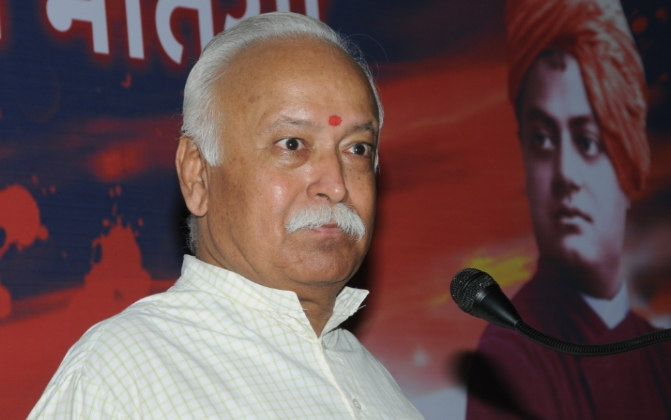 RSS isn't BJP HR manager, It should manage its own affairs: RSS Chief Mohan Bhagwat