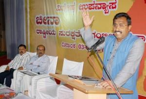 RSS Akhil Bharatiya Sah Sampark pramukh Ram Madhav speaks at Hubli, March-03-2013