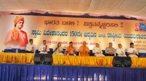 Dignitaries on the Stage