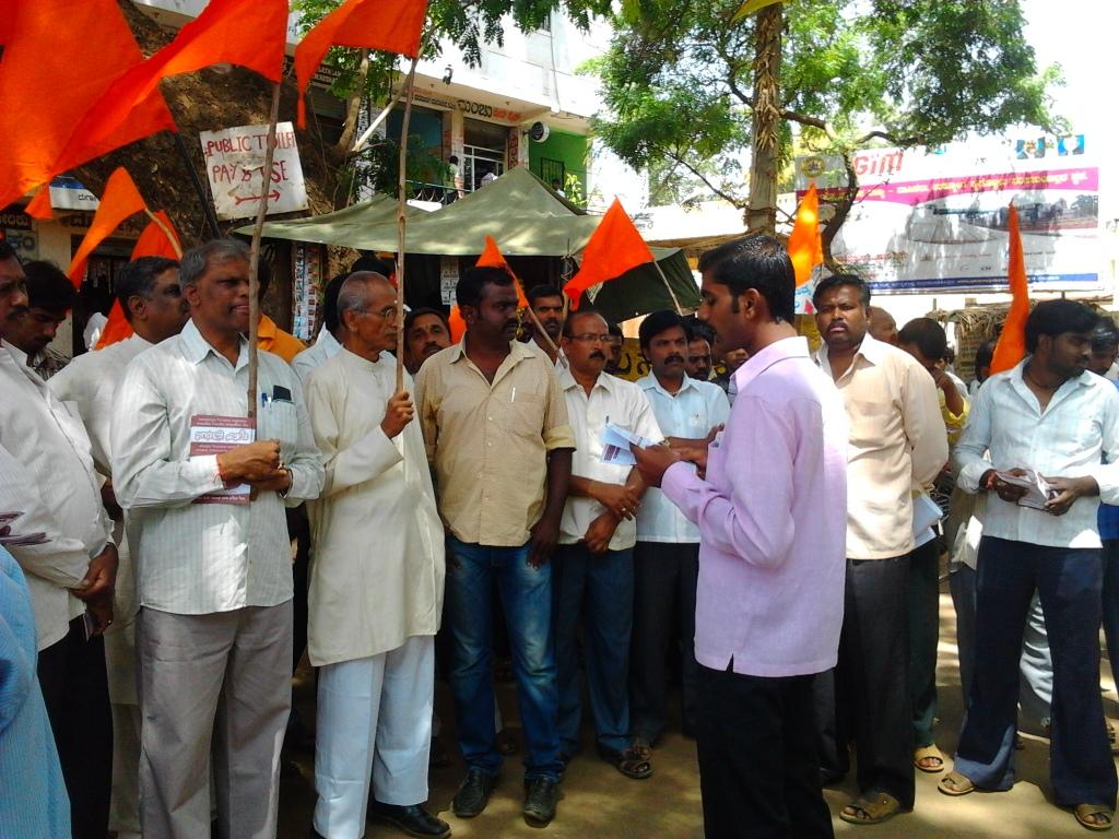 Protest agasinst JK interlocutor report at Kanakapura