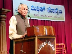 Dr Bajaranga Lal Gupta speaks at Mythic Society Dec-30-2012