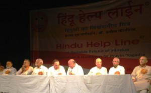 Dr Subramanian Swamy & Dr Pravin Togadia on the dais of Hindu Help Line prog