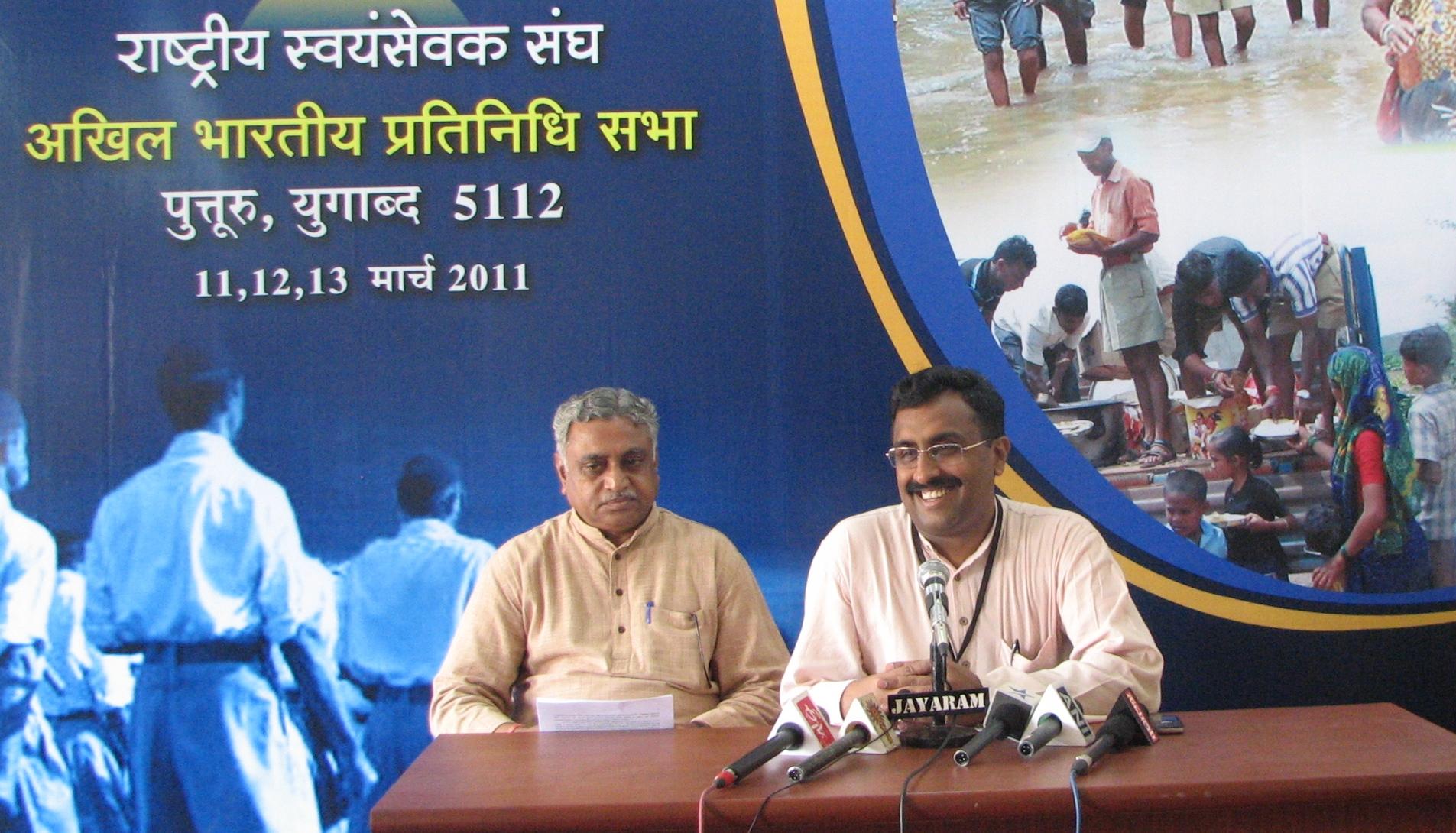Press-briefing by Ram Madhav: ಪತ್ರಕರ್ತ ಸಂವಾದದಲ್ಲಿ ರಾಮ್ ಮಾಧವ್