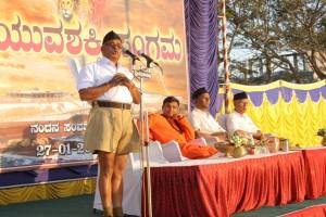 Mangesj Bhende, RSS Akhil Bharatiya Sah Vyavastha Pramukh speaking