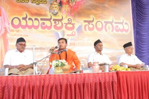 RSS Convention at Hasan, January 27, 2013