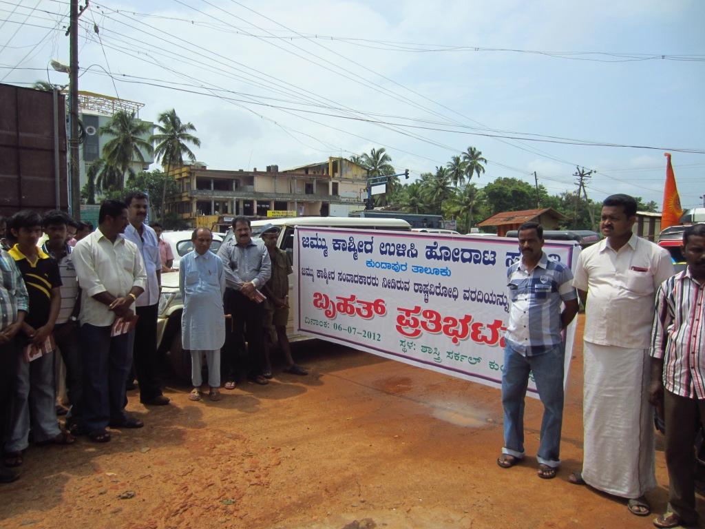 Kundapura: Protest against JK report