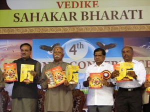 RSS Chief Mohan Bhagwat released Souvenir in 4th National Conference of Sahakar Bharati in Bangalore .