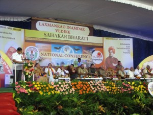 Chief Minister Jagadish Shettar speaks on the occasion