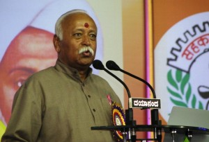 RSS Chief Mohan Bhagwat delivering inaugural  speech after  inaugurating 4th National Conference of Sahakar Bharati in Bangalore.