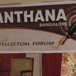Ram Madhav at Bangalore