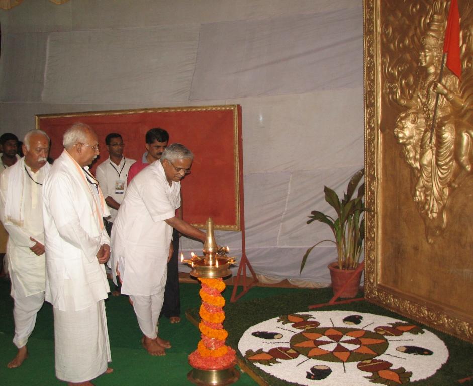 Pradarshini showcasing Sangh activities inaugurated
