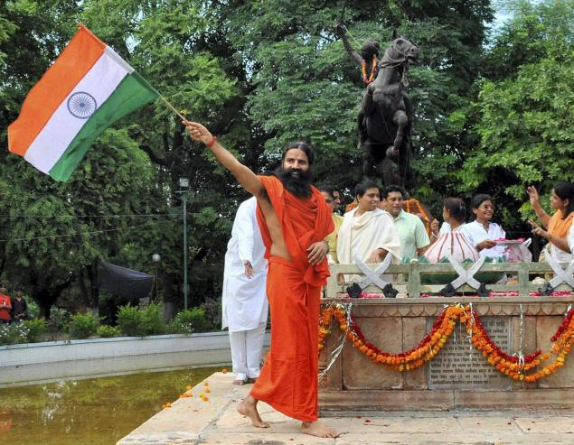 Baba Ramdev starts 1 lakh km long 'Mahasangram Yatra' against black money issue from Jhansi, UP