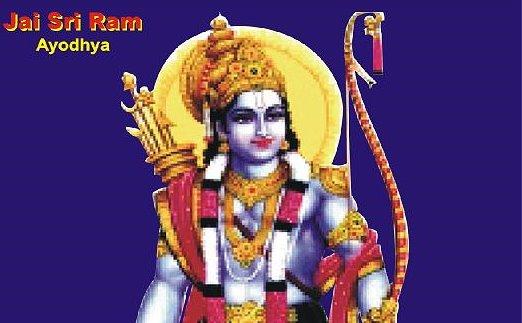 Disputed land of Ayodhya is Ram Janm Bhoomi : Historic verdict