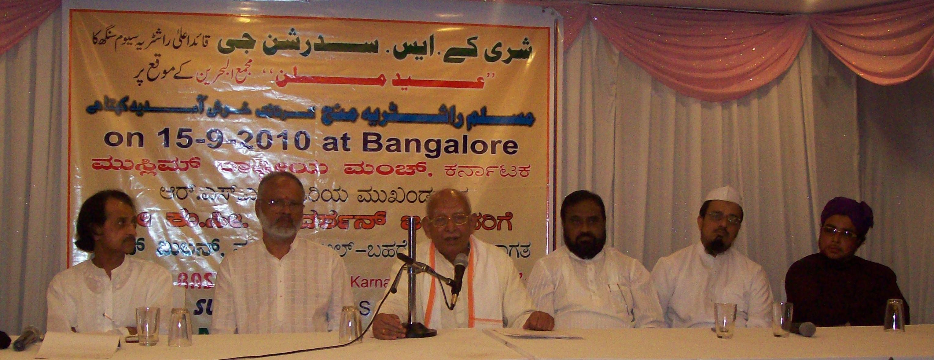 RSS Calls for Hindu – Muslim Unity
