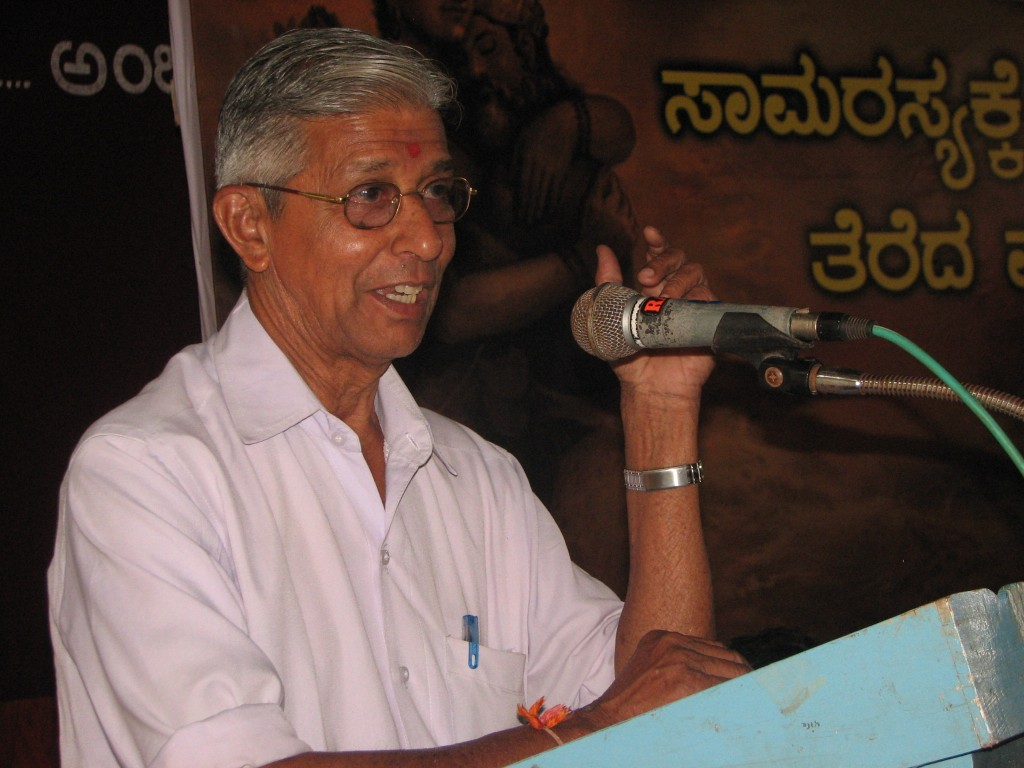 Kajampady Subrahmanya Bhat speaks in Valedictory