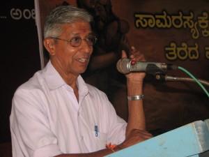 Kajampady Subrahmanya Bhat speaks in Valedictory