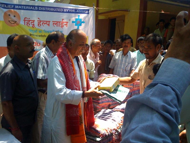 Dr Togadia in Assam, demands immediate deportation of Bangladeshi infiltrators from Bharat