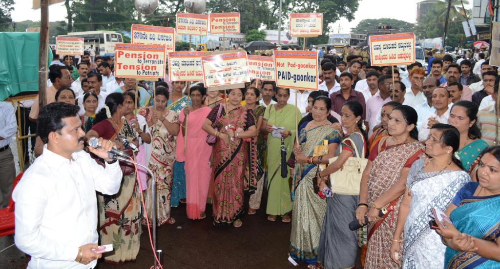 Mangalore: Massive protest against Interlocutor report on Jammu & Kashmir