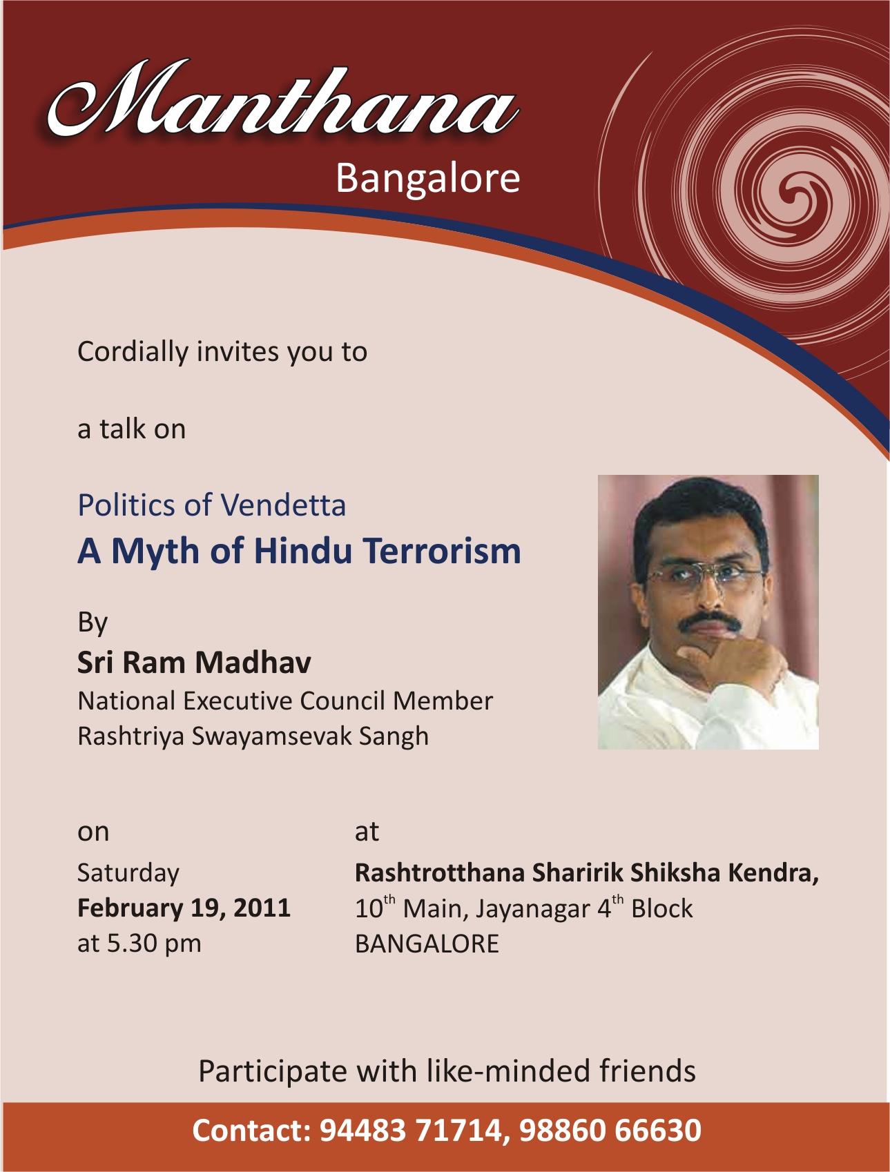 RamMadhav to talk on Hindu-terror issue at Blr