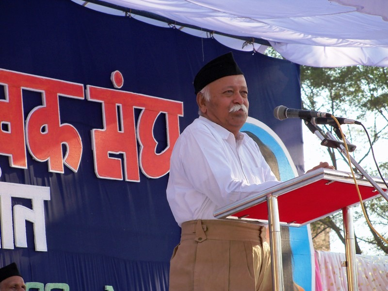 Rising prices is a matter of serious concern, says RSS Chief Mohan Bhagwat