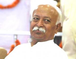 RSS Sarasanghachalak Mohan Bhagwat