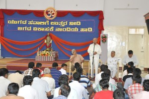 Sankalp Diwas observed at Mysore on December 25-2012