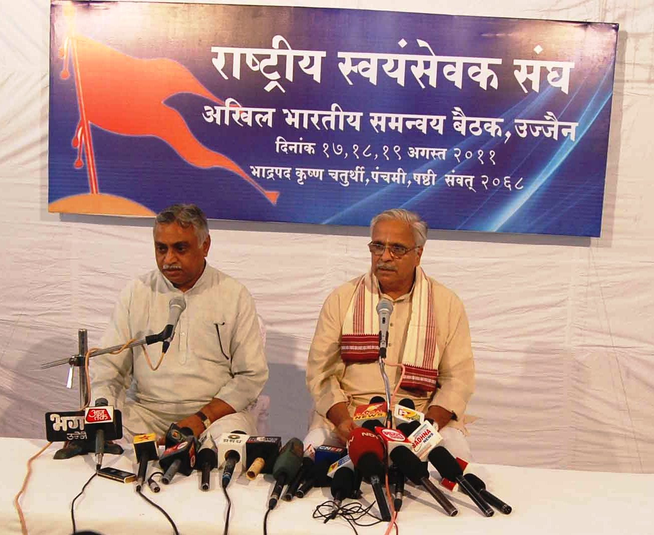 Press briefing by RSS General secretary Bhaiyyaji Joshi at Ujjain Today