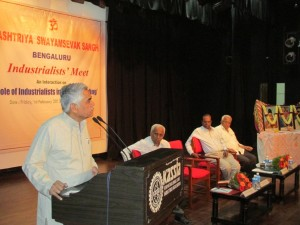 Prof Aniruddh Deshpande, RSS Akhil Bharatiya Sah Sampark Pramukh speaks at Industrialists Meet.