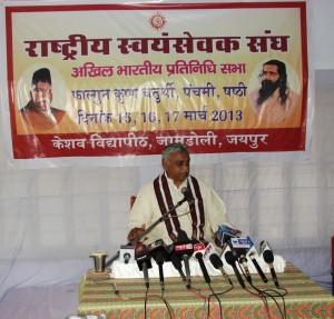 Press Briefing By Man Manmohan ji vaidhay 3