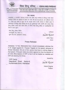 VHP Press Release- ASHOK SINGHAL- Feb-12-2013