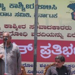 Protest against JK Interlocutors Report at Bangalore July-6-2012