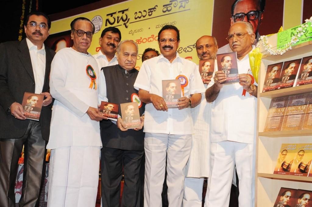RELEASE OF BOOK ON DR.AMBEDKAR WRITTEN BY Dr H V Hande former Tamilnadu Health Minister