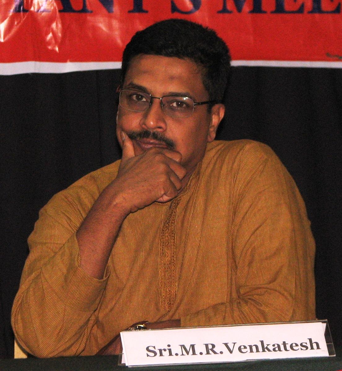 Bangalore: M R Venkatesh to speak on 'India's Black Money Abroad'