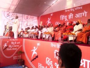 RSS Chief Param  Poojaneey Sarsanghchaalak Ma. Shri Mohan ji Bhagwat giving inaugural speech for Hindu Ahead launch of VHP in Karnavati (Ahmedabad) Guj.