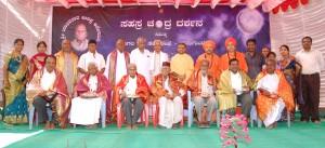 RSS Sahasrachandra Darshana
